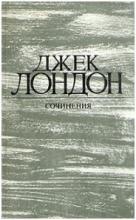 Скачать книгу на английском языке с переводом