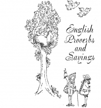 Английские пословицы и поговорки обложка