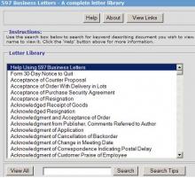 Скачать Пишем деловые письма на английском языке. Примеры.