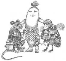 Аудио сказка Мышка, птичка и сосиска