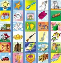 Игра для проверки знаний английских слов