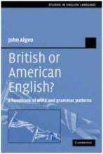 Какая разница между британским и американским